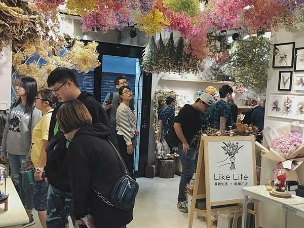 台北喜歡生活乾燥花店.jpeg