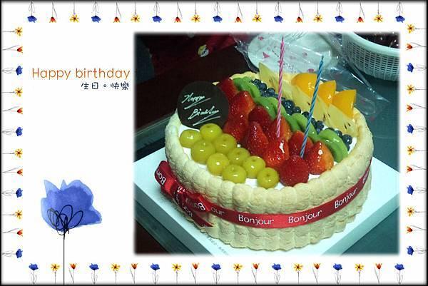大姐送的生日蛋糕
