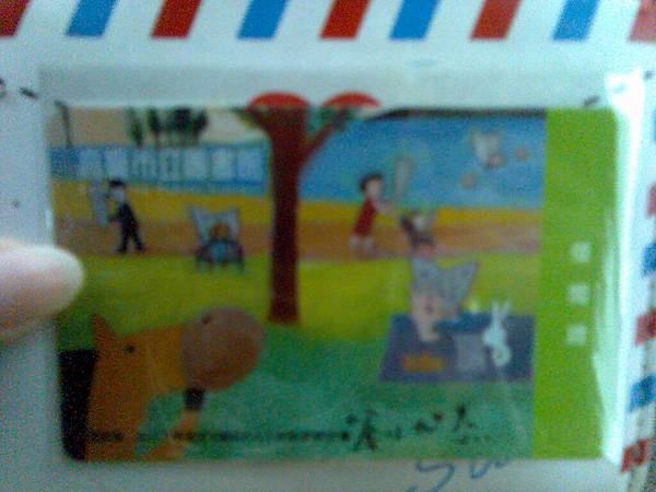0608大寮圖書館的借書證 :)