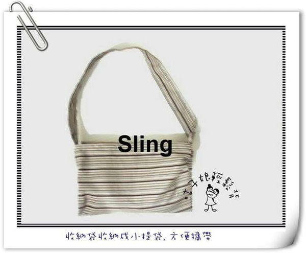 背巾收納於收納袋 , 方便攜帶
