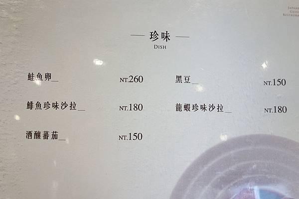 DSC04718.JPG