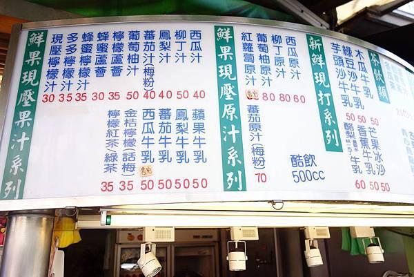 DSC02336.JPG