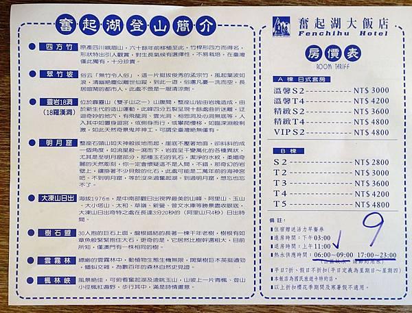 DSC08068.JPG