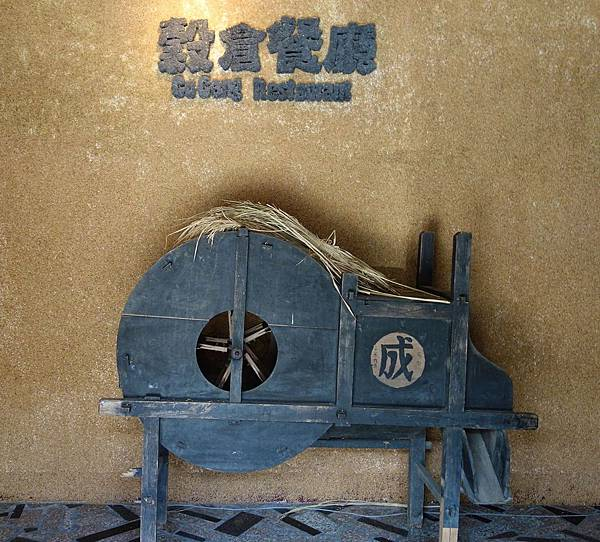 DSC09349.JPG