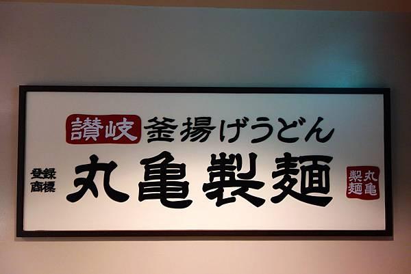DSC01705.JPG