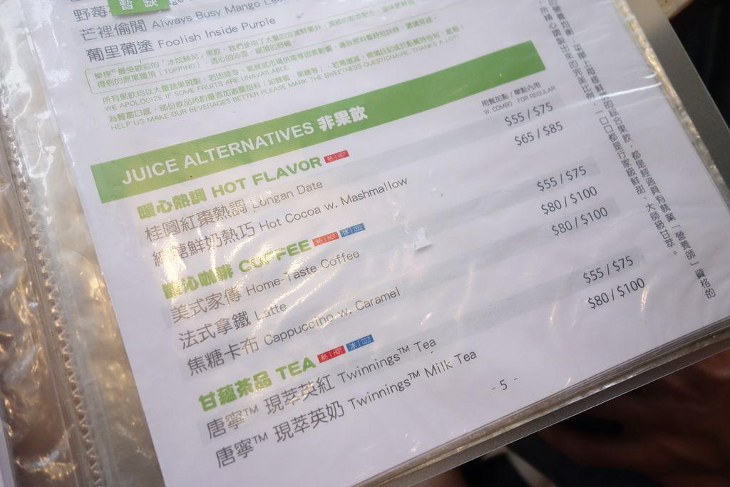 DSC01067.JPG