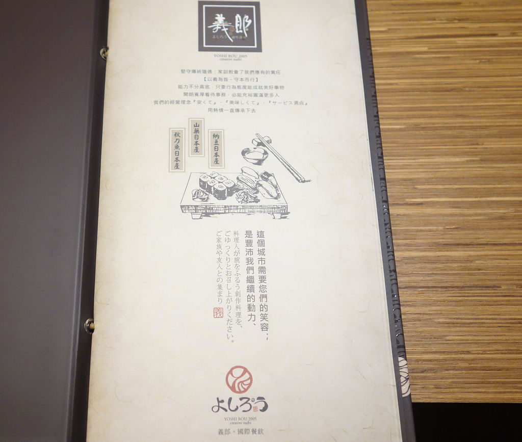 DSC05399.JPG