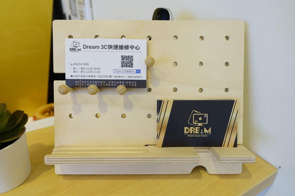 DSC01129.JPG