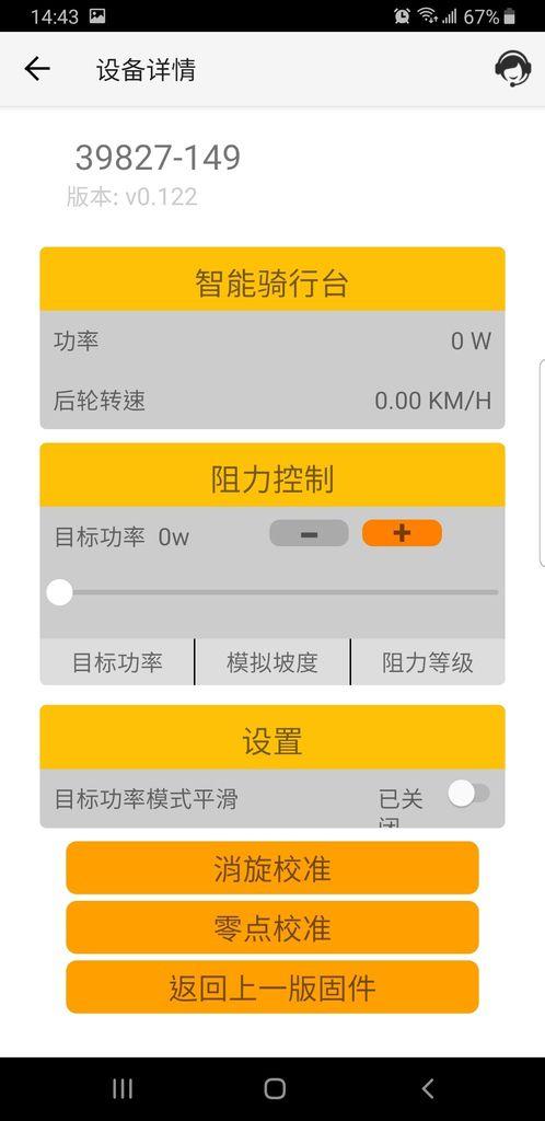Screenshot_20190810-144358.jpg