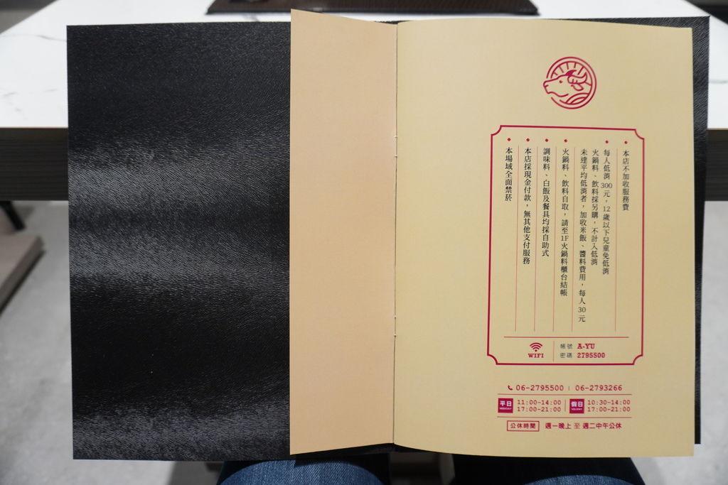 DSC00347.JPG