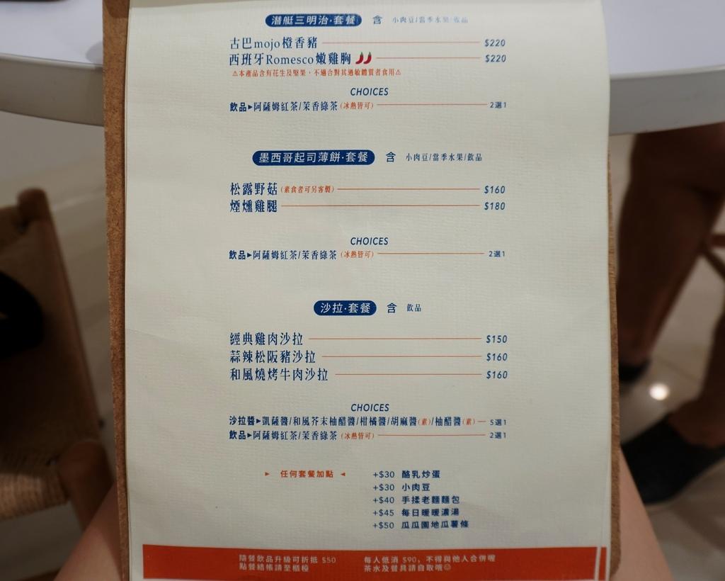 DSC08868.JPG