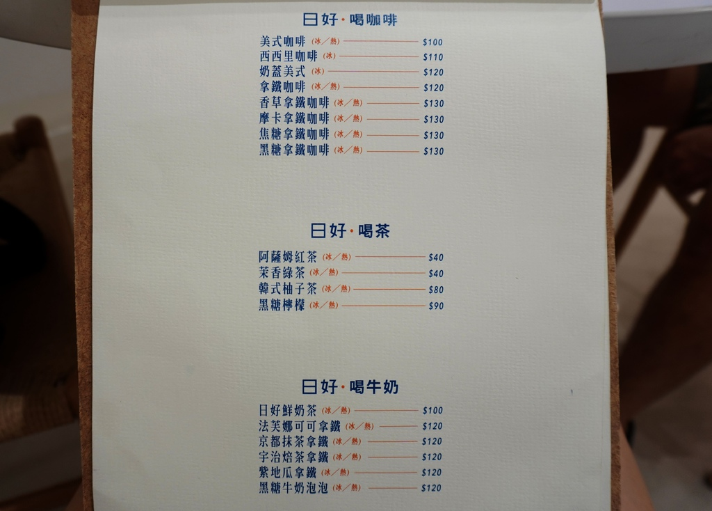 DSC08869.JPG