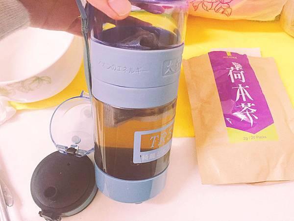 纖美荷本茶
