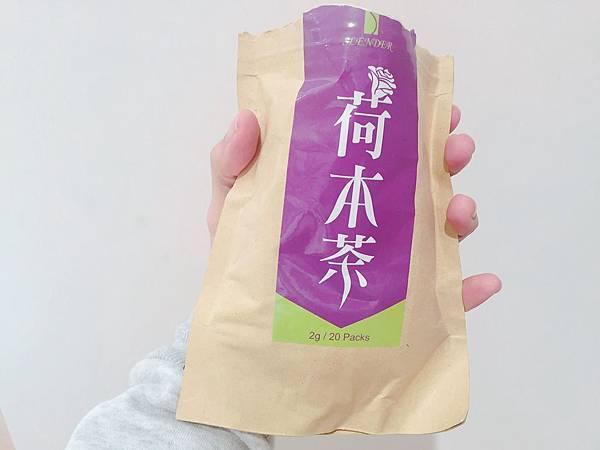 亞尼活力纖美荷本茶