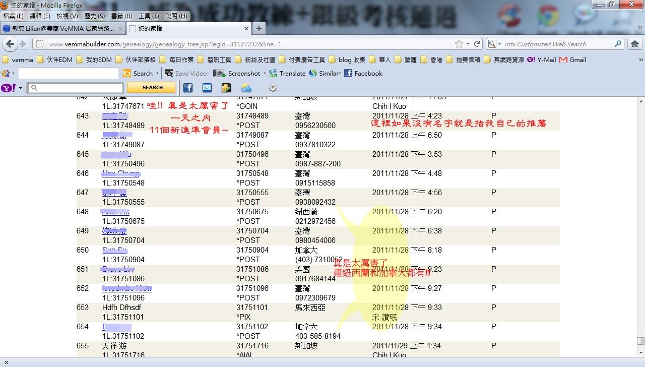20111129myvbpic.jpg