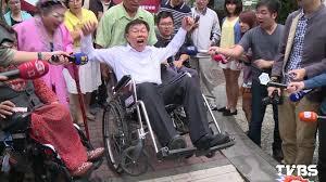 「輪椅族」的圖片搜尋結果