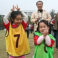 Sports Day on Mar. 8 , 2008