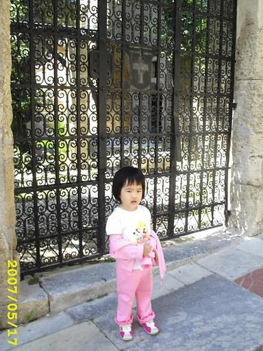 Irini 在 Rodos