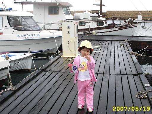 Irini 在China - 港口