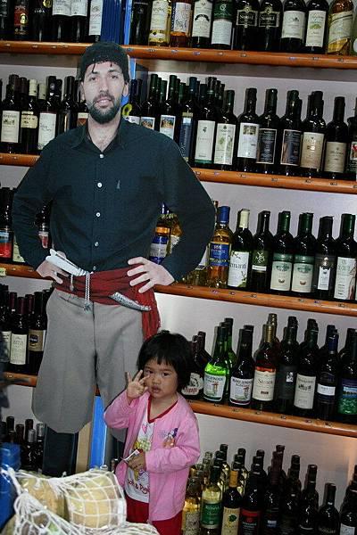 Irini 在希臘舅舅的店