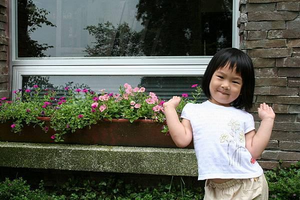 Irini 在緩慢民宿庭院