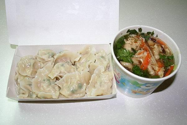 水餃+肉羹湯