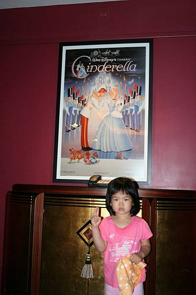 Disneyland Hollywood 飯店