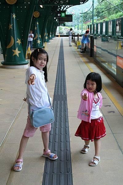 Disneyland 捷運站
