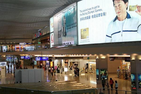 香港機場第二航廈