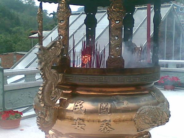 20081228(002).jpg