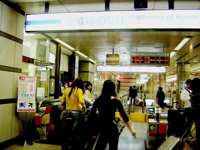 到了東京成田機場,馬上轉電車