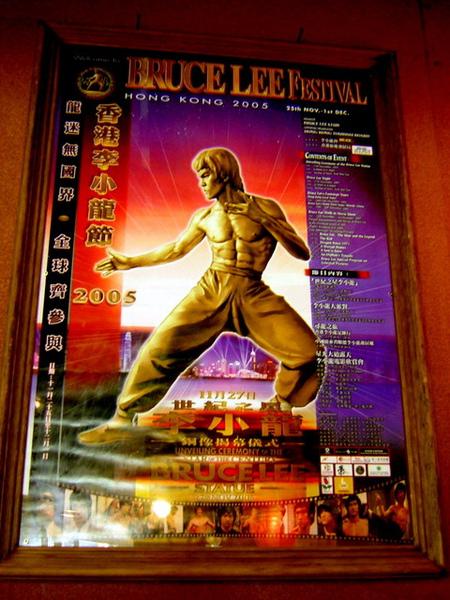 獅子王ㄉ最愛!!!...Bruce Lee