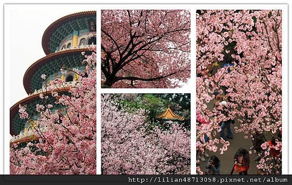 2012‧天元宮