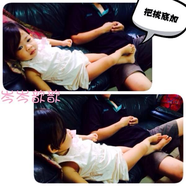 2014-05-22 11.08.38_nEO_IMG