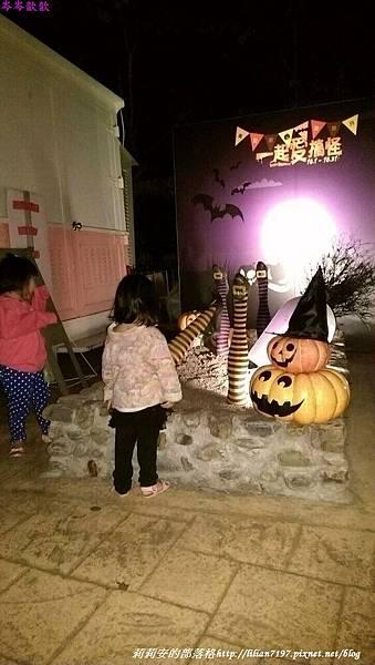 2014-10-15 22.11.24_nEO_IMG.jpg