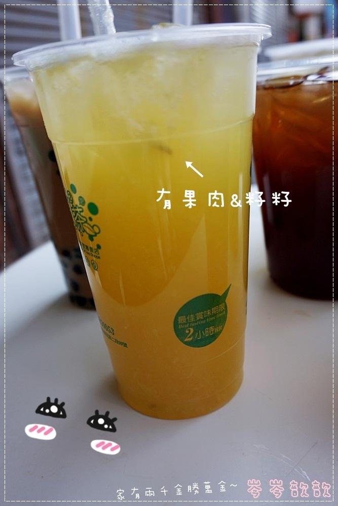 DSC01707.JPG