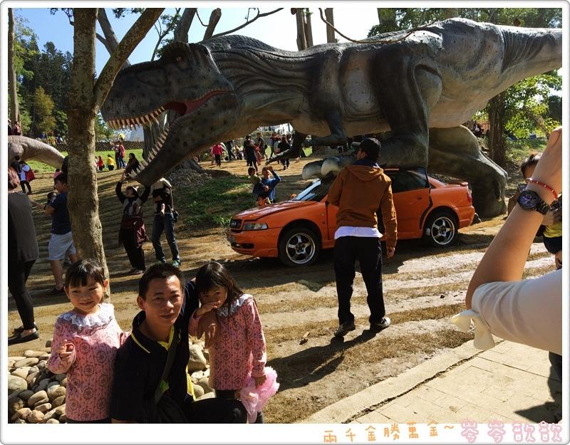 恐龍-14.jpg
