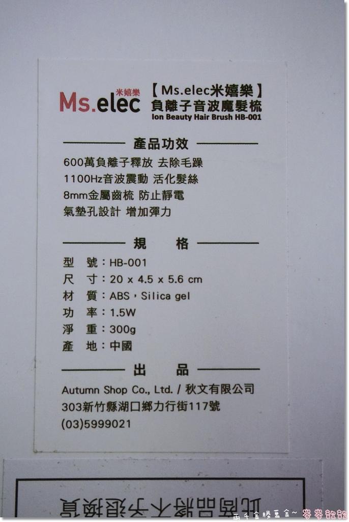 DSC05675.JPG