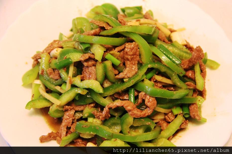 莉莉安的私房菜.....青椒沙茶牛肉