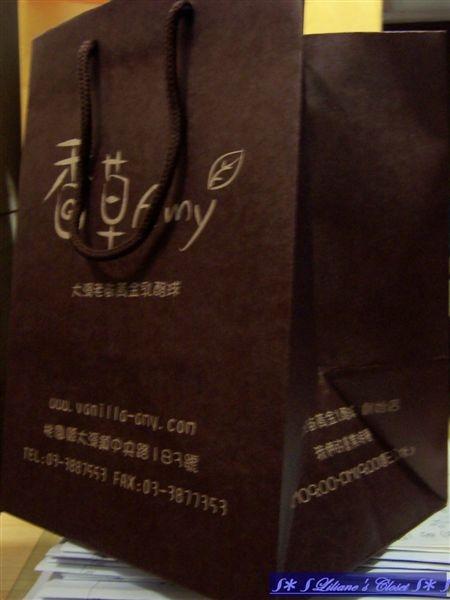 香草Amy-袋子1.JPG