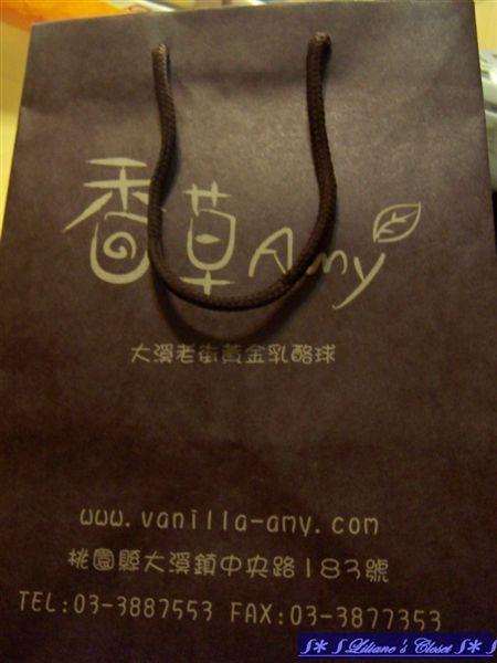 香草Amy-袋子2.JPG