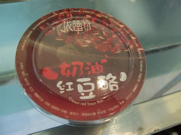 依蕾特-奶油紅豆酪外盒.JPG