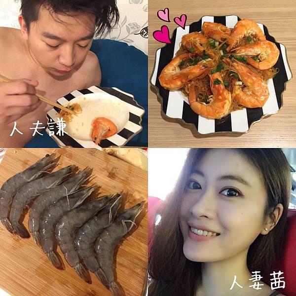 15-09-10 下廚 新家第一次開伙 (2).JPG