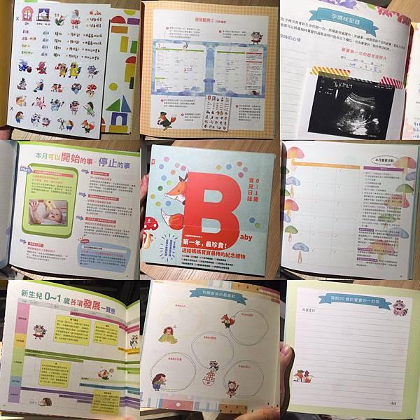 D23BF3A8-39BB-4C33-86C7-A7F75DAFD6E0.jpg