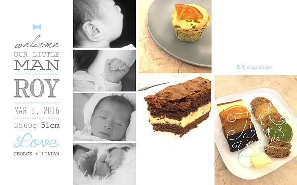 彌月蛋糕封面-01.jpg