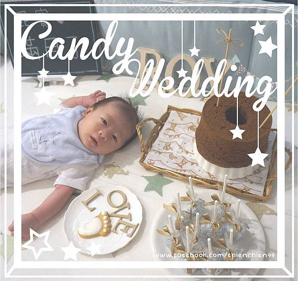 candy 封面 淡化-01.jpg