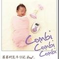 combi 封面照-01.jpg