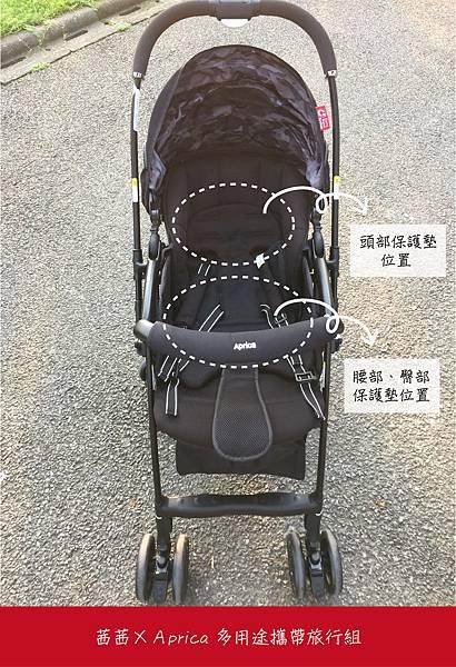 嬰兒手推車 頭店腰墊-01-01.jpg