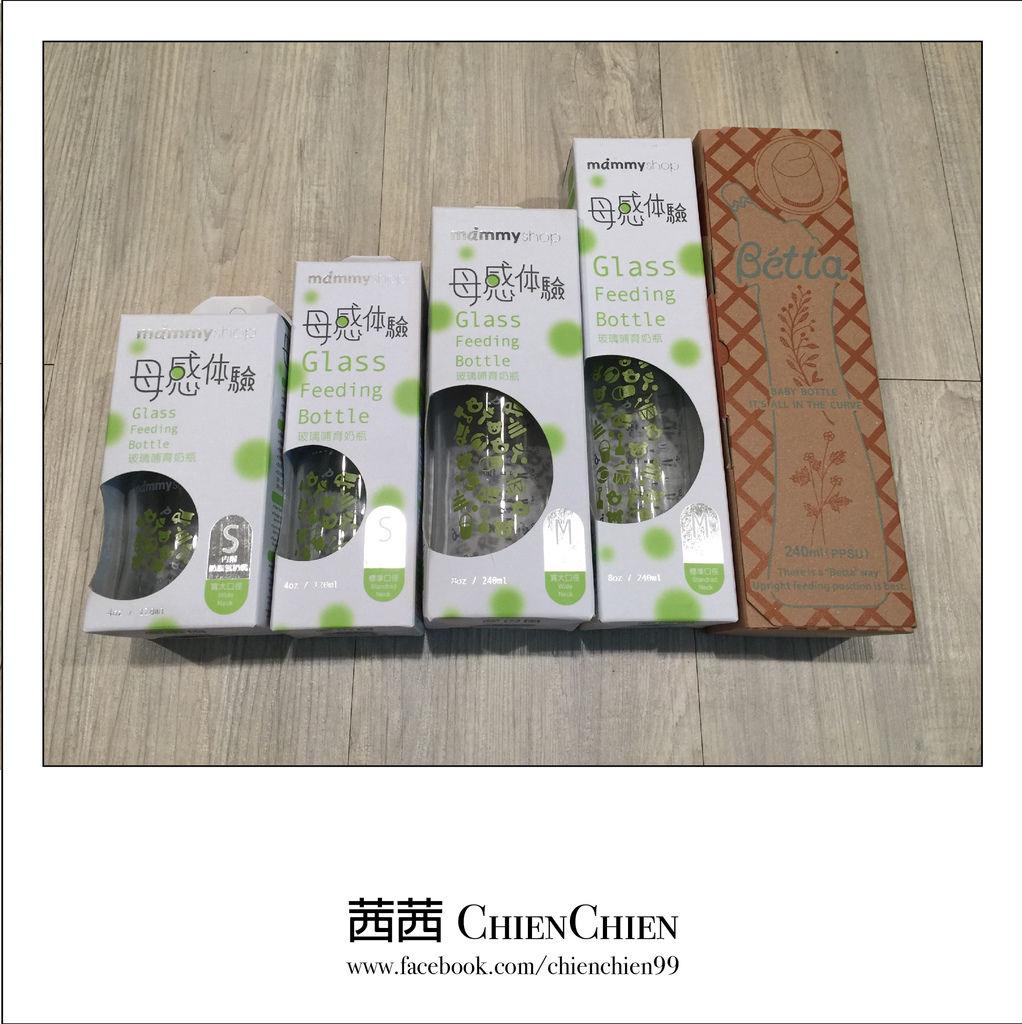 待產包+板模-03-01.jpg