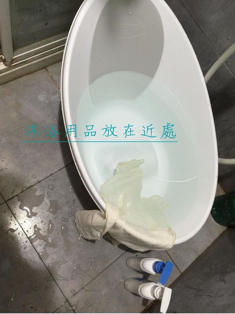 洗澡順序-01.jpg